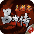 三国志吕布传1.3.15 安卓版