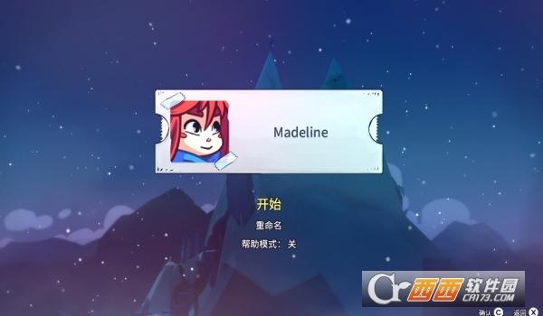 Celeste 简体中文硬盘版