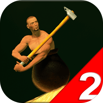 Getting Over It22018最新版