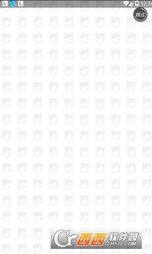 日语配音宝app官方最新版 v4.4.7安卓版