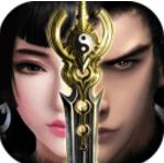 无极剑宗iOS版1.1.1最新版