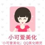 小可爱qq主题美化软件