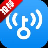 WiFi万能钥匙V4.6.19官方最新版
