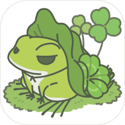 旅行青蛙一键修改器