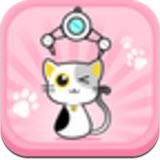 猫爪抓娃娃appV3.5.10
