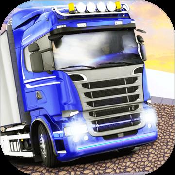 粗糙的卡车:欧洲货物交付运输游戏3D