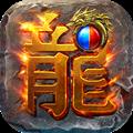 龙城决战安卓版1.3.0 安卓版