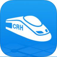 2020高铁管家12306火车票