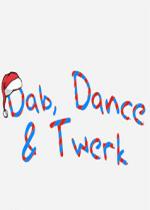 尬舞Dab Dance Twerk中文典藏版