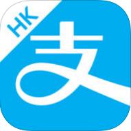 支付宝HKios版V1.4.1最新版