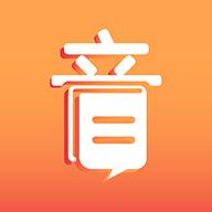讯飞音书官方app5.66.0最新版