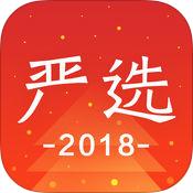 网易严选app官方下载