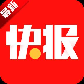 天天快报appv4.6.90 官方安卓版.