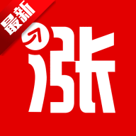 涨乐交易手机版5.4.0  安卓版