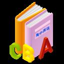 人教高中英语伴读app
