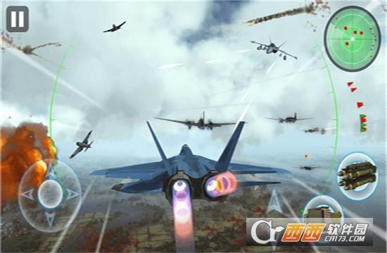 空中雷霆战争