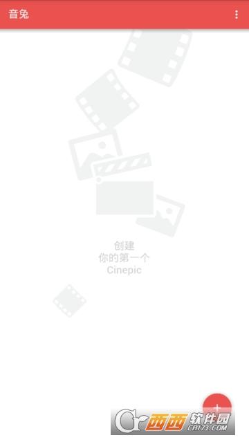 音兔短视频