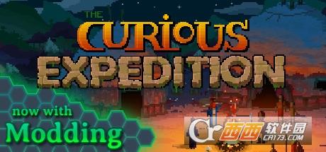 奇妙探险(The Curious Expedition)