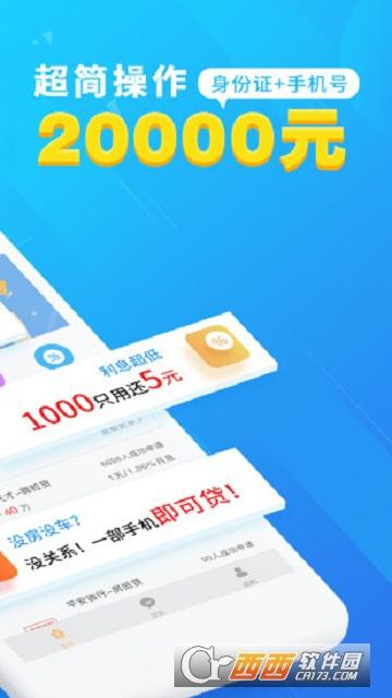 惠融易app