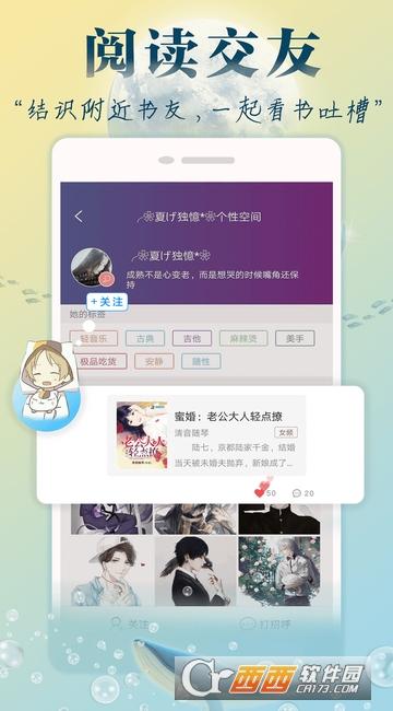 鲸鱼阅读app 2.0.2 最新版