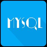 Mysql管理软件安卓版