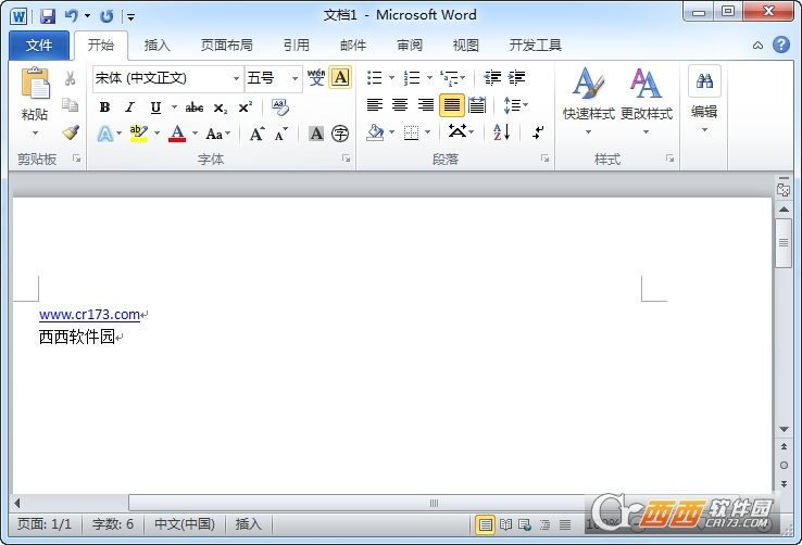 office 2010最新破解版