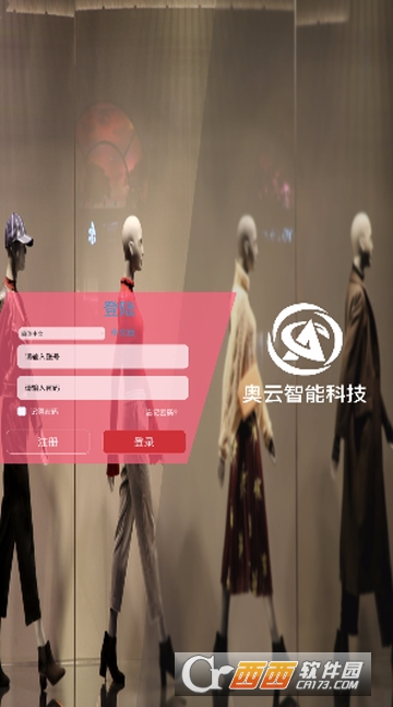 3D智能设计女装(女装设计) v1.4安卓版