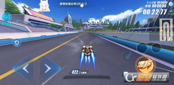 QQ飞车手游体验服变态加速快速集气脚本 9.27手机版
