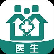 重庆健康医家app