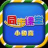小初高同步课堂TV版appV3.4.7安卓盒子版