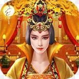 转生去当摄政王安卓版v1.0官方版