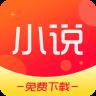 龙猫小说下载器V3.8.4.2051
