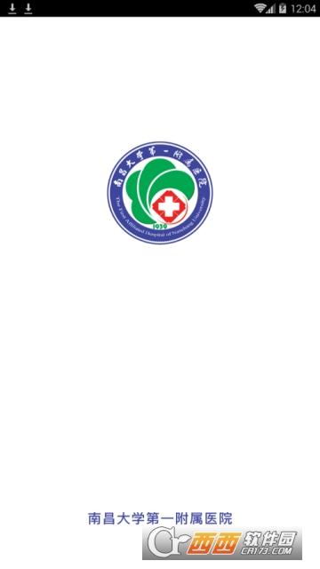 南昌大学一附院app 1.0.0官方版