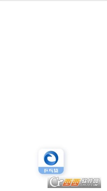 乒乓贷贷款app 1.0.0安卓版