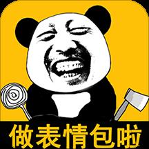 抠脸斗图1.0安卓版