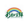 彩虹生鲜V2.0.9