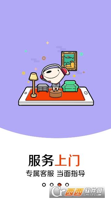 京东掌柜宝app V6.5.0 安卓版