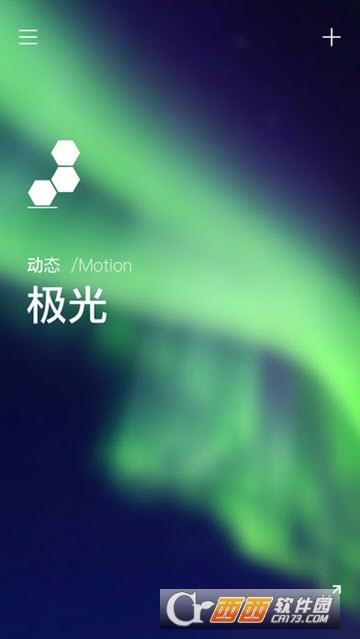 量子灯app 1.1.33p22安卓版