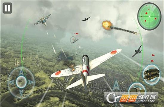 空中雷霆战争5.1.0最新版截图0