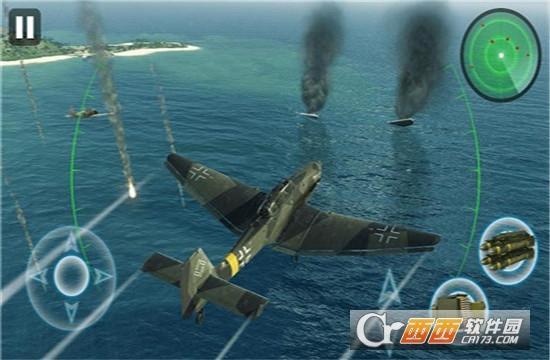 空中雷霆战争5.1.0最新版截图1