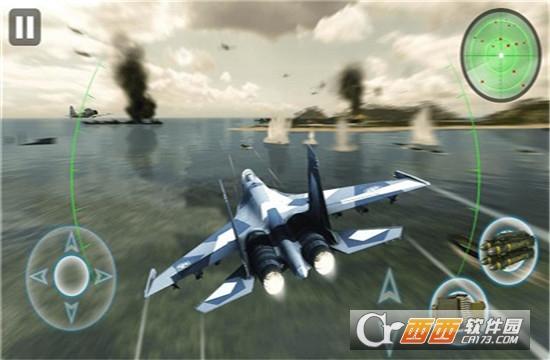 空中雷霆战争5.1.0最新版截图3
