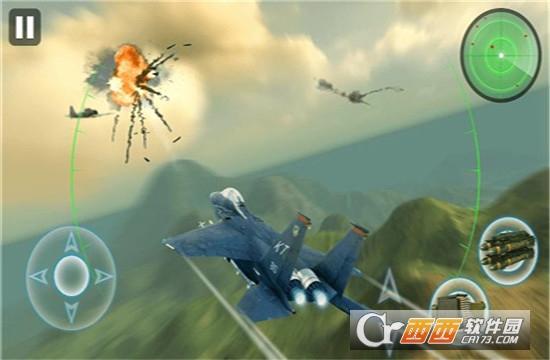 空中雷霆战争5.1.0最新版截图4