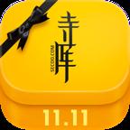 寺库奢侈品6.1.8 安卓版