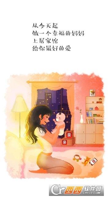 亲淘手机端app 4.6官方安卓版