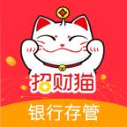 理财招财猫(银行存管)