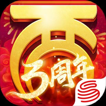 2021大话西游手游安卓版V1.1.259 最新版