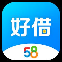 58好借app2.3.4安卓版