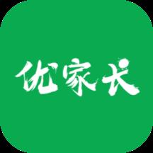 优家长(教育服务平台)