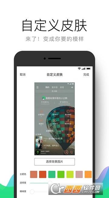 手机QQ音乐2018 8.9.5.9官方安卓版