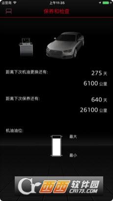 Car2x v2.9.6 苹果版